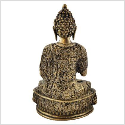 Erleuchtete Buddha Messing 33cm Rücken