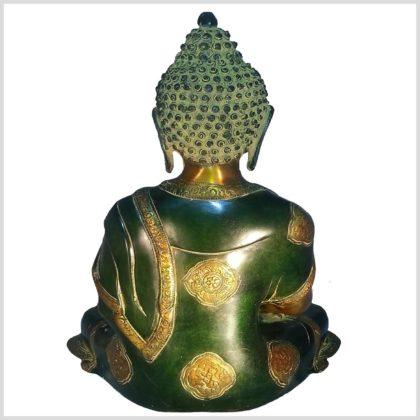 Erleuchteter Buddha 6kg Asthamangala gelbgrün Rücken