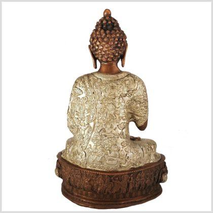 Medizinbuddha Kupfersilber 33cm 4kg Rücken