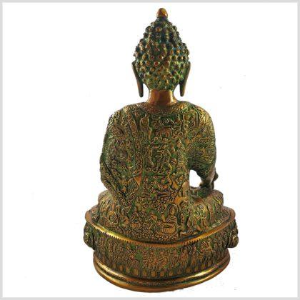 Medizinbuddha 33cm braungrün Hinten