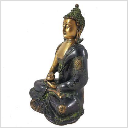ME-Asthamangala Meditations Buddha 2,9 KG BG Seite