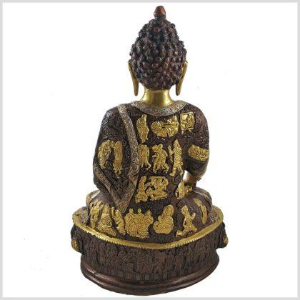 Erdender Buddha TriColoure 33cm Hinten