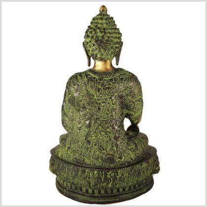 Erdender Buddha Messing Grünantik Rückseite