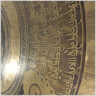 Gong Nepal Muschelhorn Seitenansicht