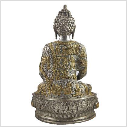 Erleuchteter Buddha Silber Messing Rücken