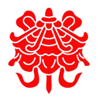Asthamangala Schirm