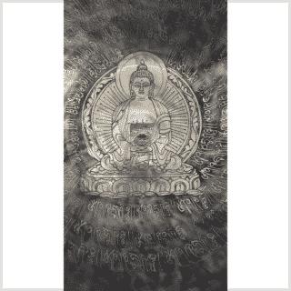 Solarplexus Klangschale Amitabha Buddha 3455g Nahansicht