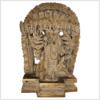 Vishnu - Erhalter der Welt 29cm vorne